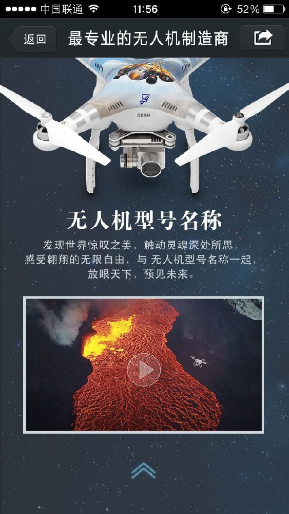 青海风歌农林电子科技有限公司